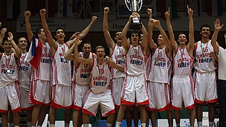 Croatia, Winners of the U20 European Championship 2012 Division B title
